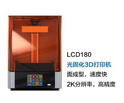3D打印设备在模具打印方面的优势