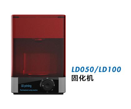 3D打印设备的价格差异原因